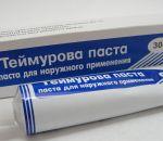 Как использовать пасту Теймурова?