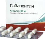 Пентафлуцин – инструкция по применению, дозировка для детей и взрослых, аналоги