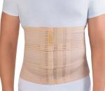Бандаж после кесарева сечения — трусы, пояс, юбка, бермуды, назначение и противопоказания