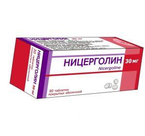 Таблетки от головокружения при шейном остеохондрозе — список лучших
