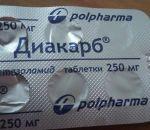 Урифлорин – инструкция по применению, механизм действия, дозировка и цена