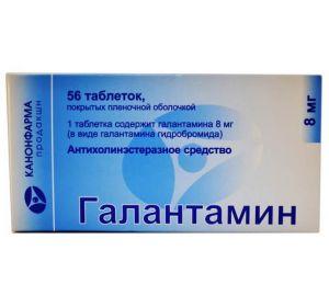 Галантамин – инструкция и аналоги препарата