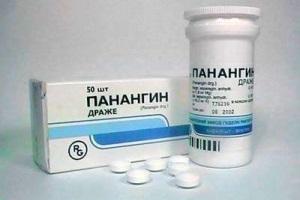 Сердечный витамин Панангин - польза и вред организму.