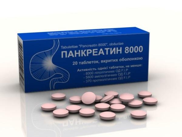 Для улучшение пищеварение можно принимать Панкреатин.