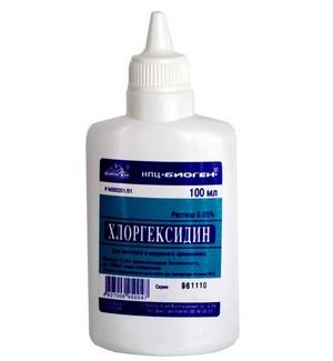 Бутылочка хлоргексидина