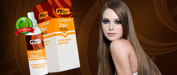 Спрей маска la beaute hair