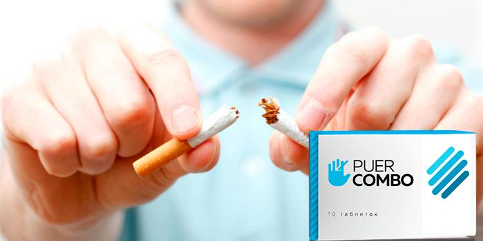 Puer Combo таблетки от курения