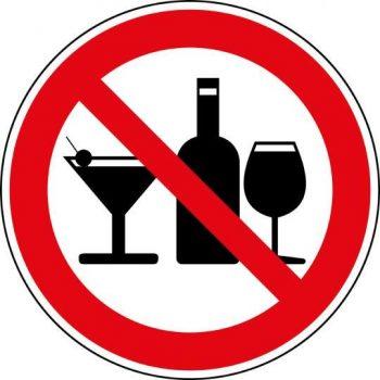 Значок против алкоголя