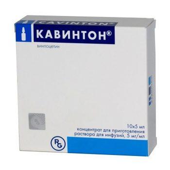 Упаковка Кавинтон