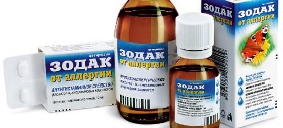 Разновидности лекарства от аллергии