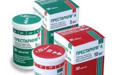 Дешевые аналоги и заменители препарата престариум: список с ценами