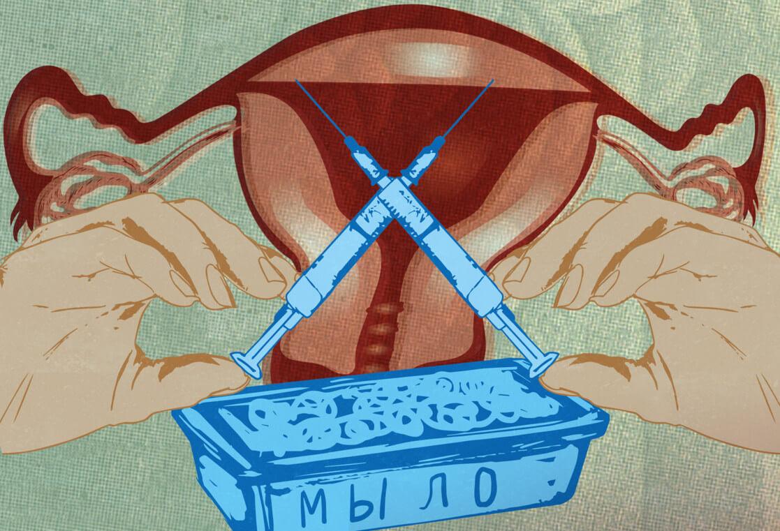 Народные средства для прерывания беременности: чего опасаться