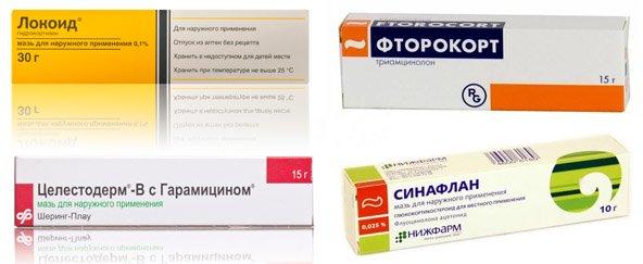 Глюкокортикостероиды для лечения дерматитов и других кожных заболеваниях