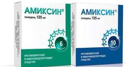 Амиксин — инструкция по применению таблеток, аналоги, показания для взрослых и детей