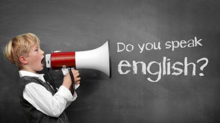 знание английского языка