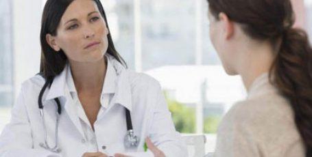 Бартолинит — что это, фото, симптомы и лечение бартолинита у женщин в домашних условиях