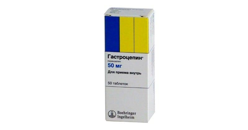 Гастроцепин