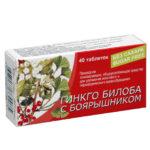 Лучшие добавки с гинкго билоба – рейтинг ТОП-20