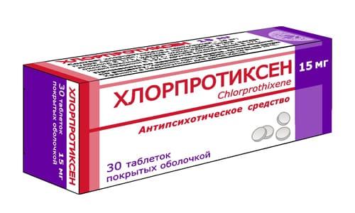 При заболеваниях почек допустимо применение минимальных дозировок препарата под наблюдением лечащего врача
