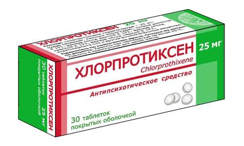 Препарат Хлорпротиксен относится к группе типичных антипсихотических медикаментозных средств (антипсихотиков), используемых в терапии психических нарушений и невротических синдромов