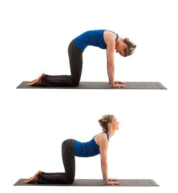 Упражнение - комбинация двух поз