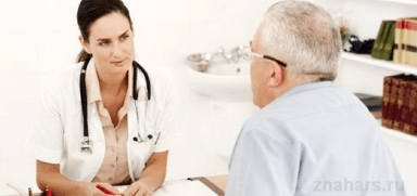 Основные методы лечения язвы желудка у врачей