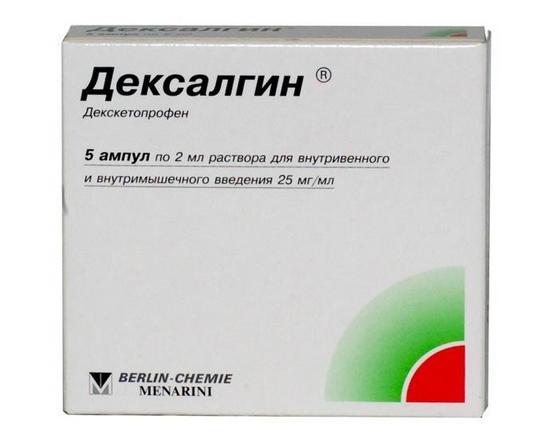 Препарат дексалгин