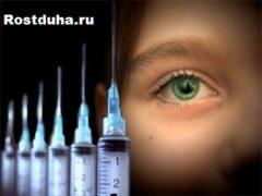 Признаки наркомании, о которых должен знать каждый