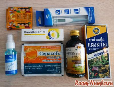 Лекарства от простуды в Таиланде