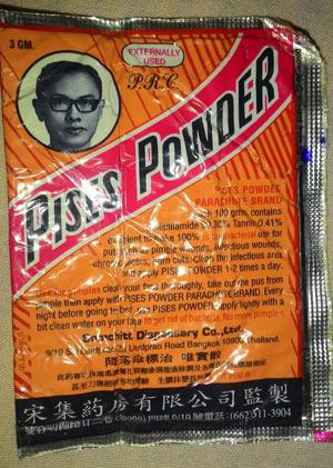 pises-powder