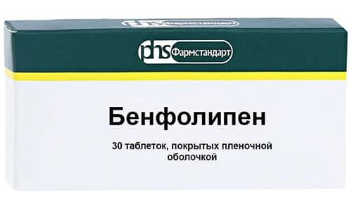 Бенфолипен - комбинированный комплекс витаминов для лечения неврологических заболеваний