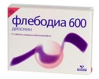 Флебодия