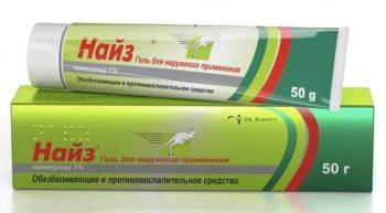 Нимесил цена в Новокузнецке от 303 руб., купить Нимесил, отзывы и инструкция по применению