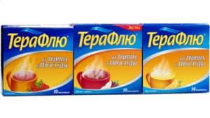 Три упаковки с лекарством от гриппа терафлю