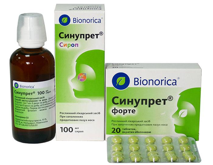 Синупрет является противовоспалительным и противоотёчным препаратом на растительной основе