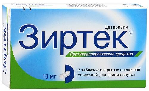 Антигистаминные аппараты