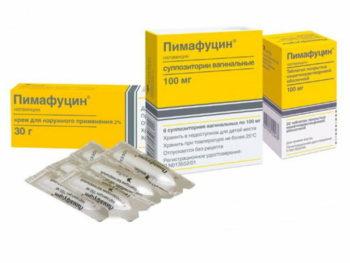 Пимафуцин трех видов