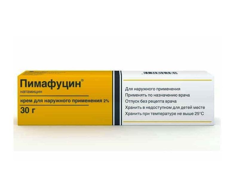 Пимафуцин - крем для наружного применения