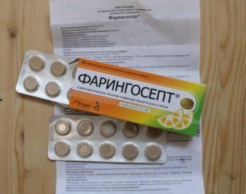 Фарингосепт - эффективные таблетки от боли в горле