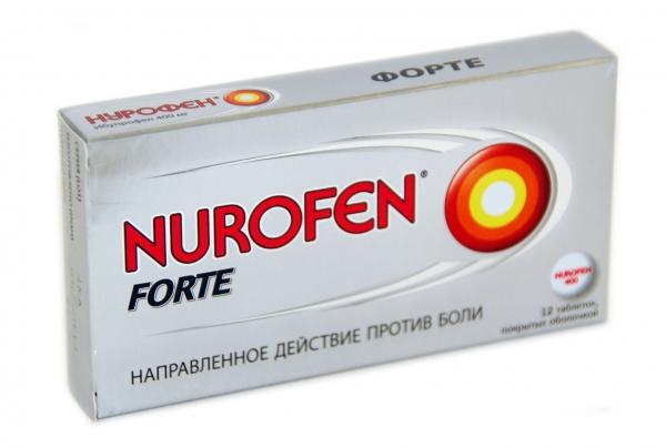 Нурофен.