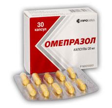 Что такое Омепразол и что он лечит.