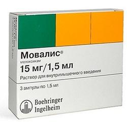 Действующее вещество препарата Мовалис – мелоксикам - относится к группе нестероидных противовоспалительных препаратов (НПВП)
