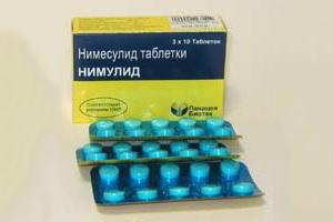 Таблетки Нимулид это не стероидное противовоспалительное средство.